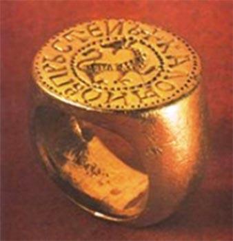 Пръстени на цар Калоян