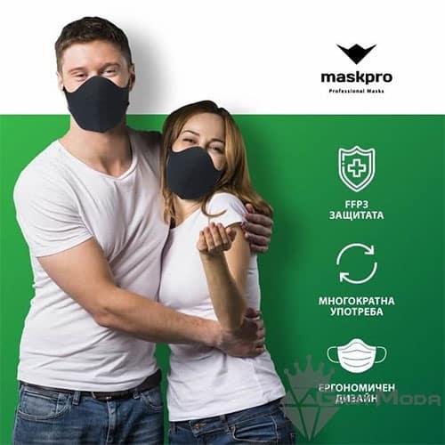 Професионална предпазна черна маска 1